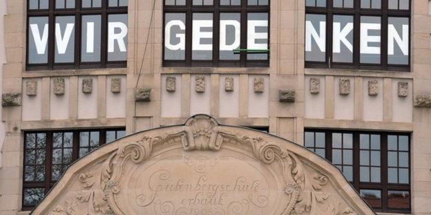 """10 Jahre nach dem Amoklauf von Erfurt """"Die 17 Kerze"""