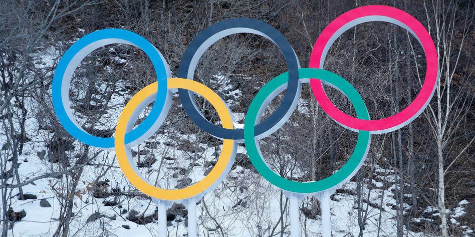 Olympische Spiele BogenschieГџen
