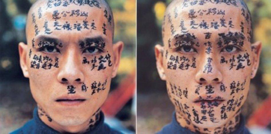 Tattoos Mit Falschen Schriftzeichen Vom Zeitgeist Gezeichnet Tazde