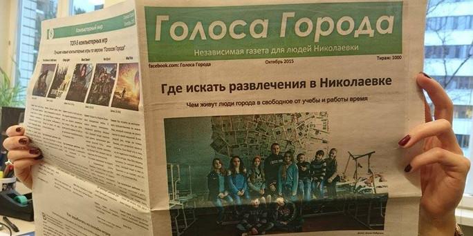 liste ukrainischer zeitungen